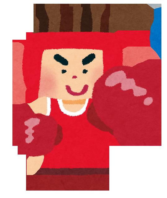 清水聡 ボクシング は元自衛隊所属 年収や結婚 家族についても