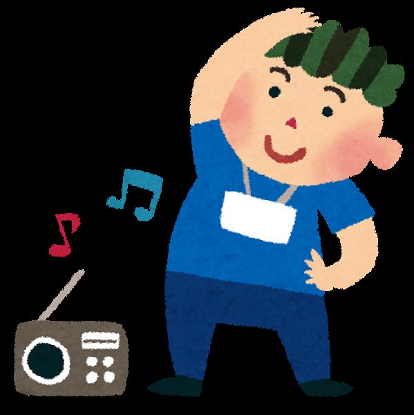 ラジオ 体操 の 歌 歌詞