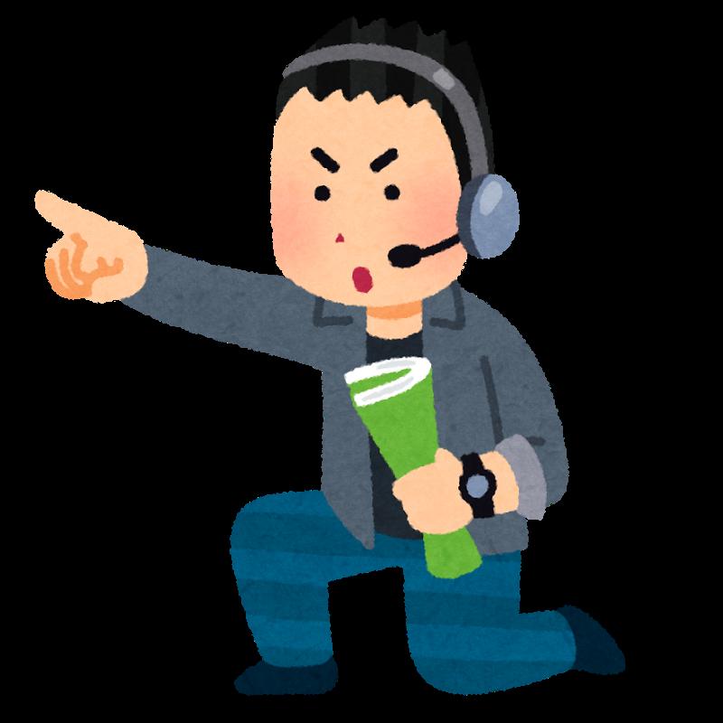プロデューサー 石原 マツコ 会議